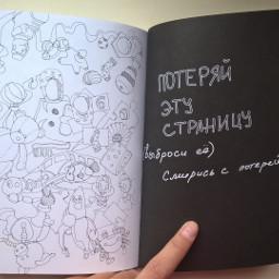 sketch sketchbook kidstoys wtj kerismith
